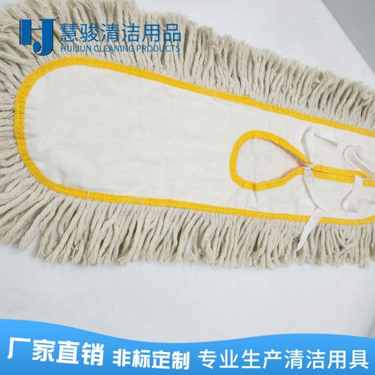 直销慧骏尘推罩 90cm布套式尘推罩尘推头 直套式平拖尘推罩尘推布