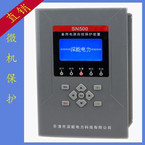 厂家直销一降到底 继电保护测试系统 微机保护装置