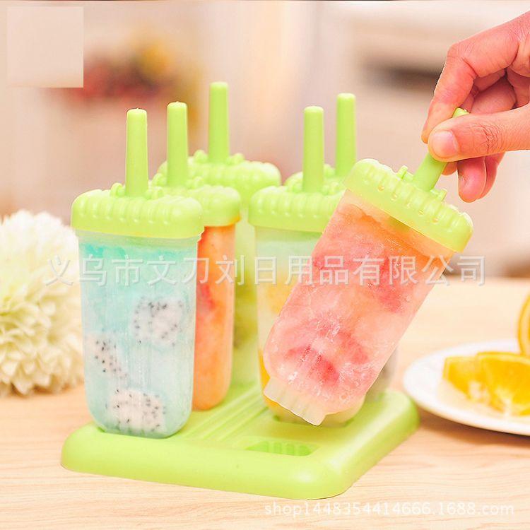 厨房冰格冰棒模具雪糕盒制冰冰棍机创意冰激凌冰机6支装PP材料