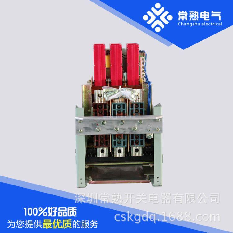 常熟开关厂热电磁式电动框架断路器家固定水垂直能断路DW17-1900A