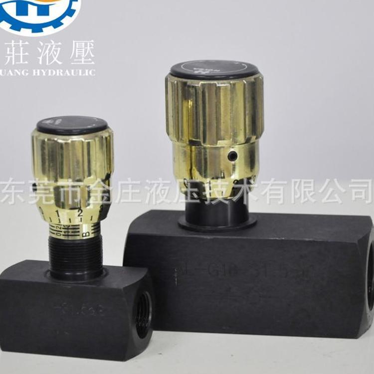 厂家供应注塑机压铸机通用液压配件手动节流阀KC-02现货供应