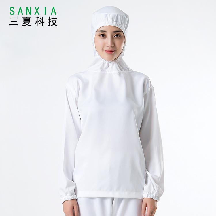 白色工作服工厂车间 三夏科技 连帽白色冬季长袖 吸汗透气 日本食品工作服