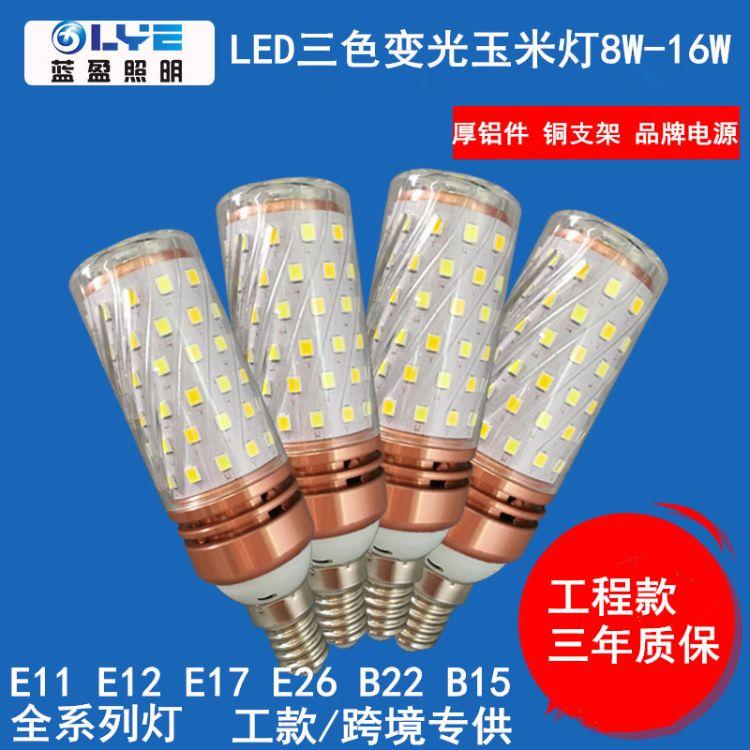 厂家LED蜡烛灯 铝材厚料铜支架宽压e12e14e27节能灯泡8w16w玉米灯