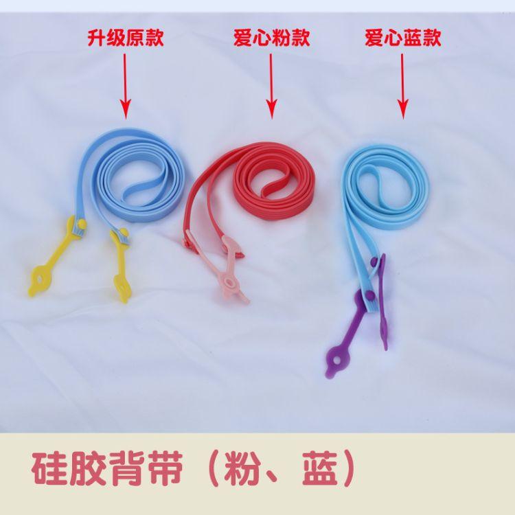 韩国硅胶水壶背带绳爱心形型正品学生儿童可折叠水杯壶背带绳现货