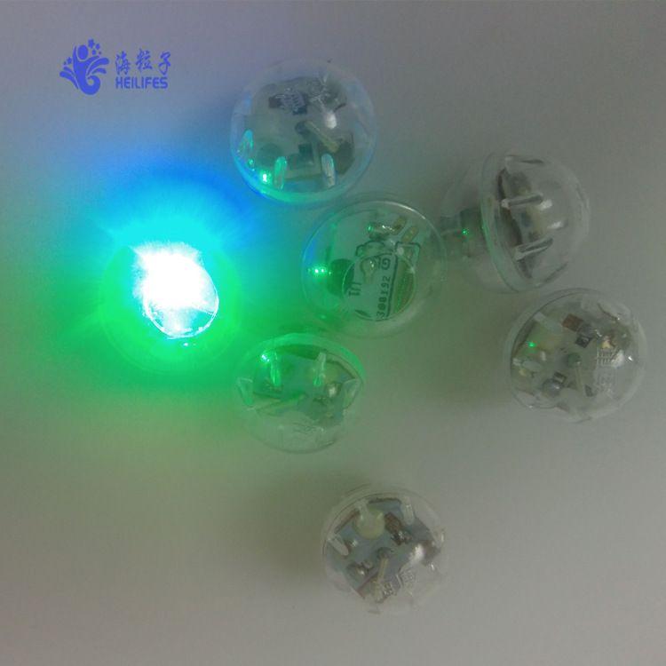厂家供应LED闪光发光球 玩具机芯配件用七彩震动闪光发光球 定做