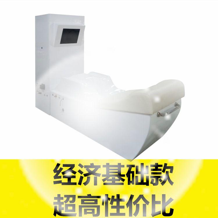 蓝氧肠道水疗仪 大型清肠排宿便 多功能水疗仪  美容院用