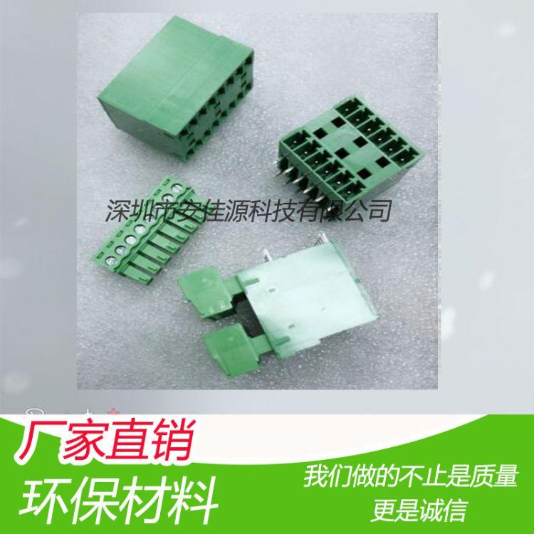 KF15EDG- 3.81MM 脚距双层焊板针座+接线端子 2 *2P-2*16P