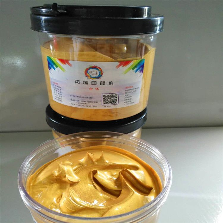 厚油  发财树  金色 1000ML丙烯颜料 可塑性强