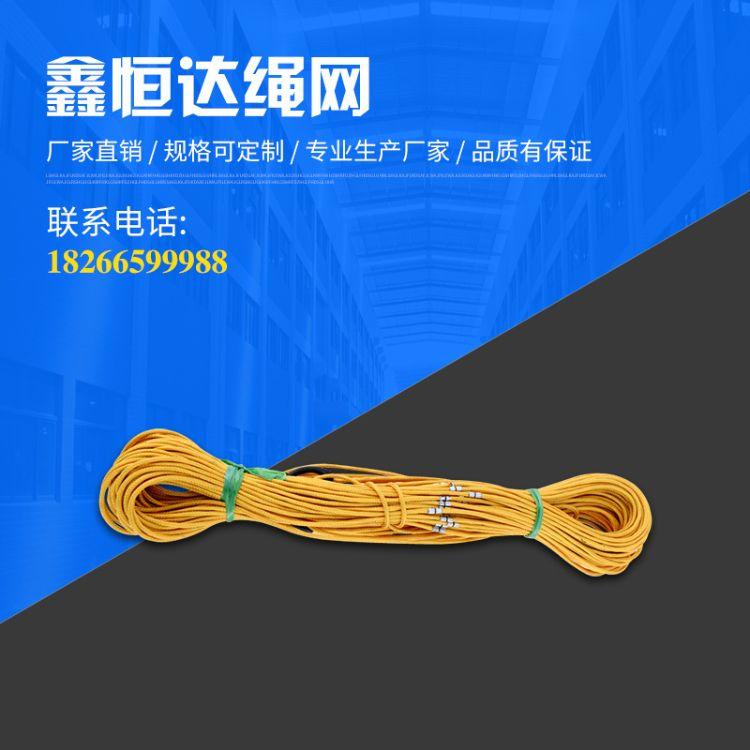 工地测量绳 厂家直销场地工地测量绳工程土地测绳