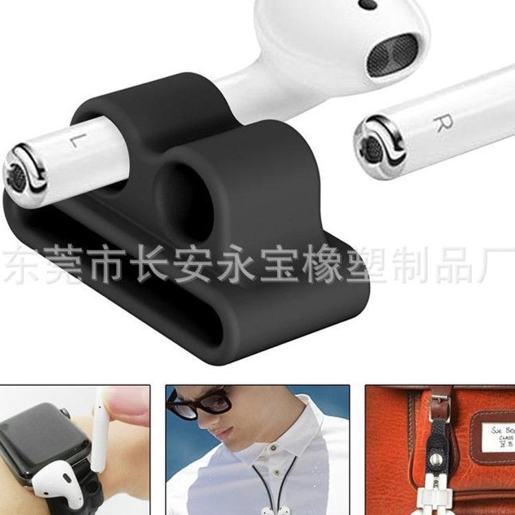 厂家供应手表无线耳机保护套防丢 AirPods硅胶耳机收纳盒