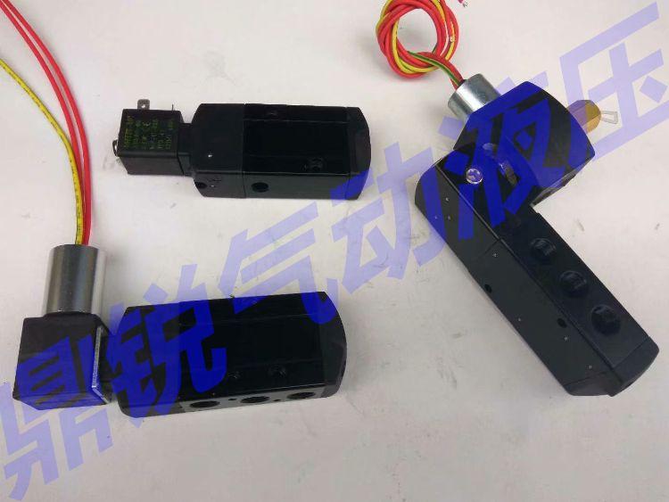 SCG553A018MS G3/4 防爆电磁阀 电磁阀SCG531C017MS