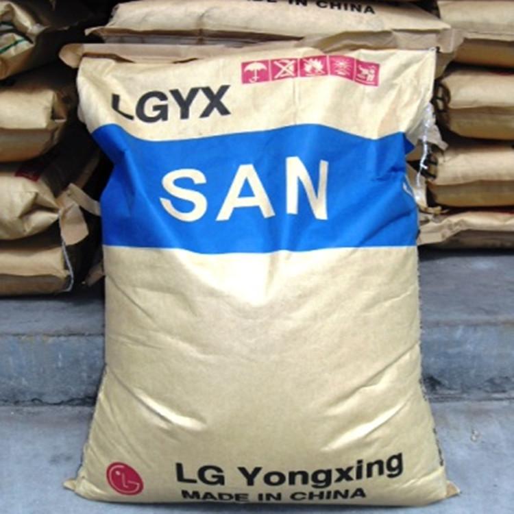AS塑胶原料 韩国LG 80HF 耐化学性良好 耐热性高 清晰度高 透明