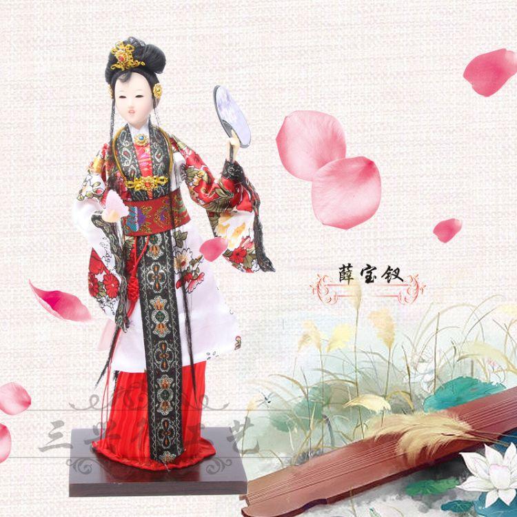 中国唐人坊绢人唐娃娃人偶摆件手工艺商务礼品红楼梦十二钗薛宝钗