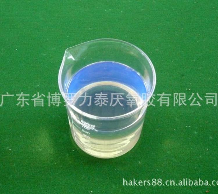 台湾力泰有机浸渗技术 含浸液 铝合金承压铸件微孔渗漏密封 封孔