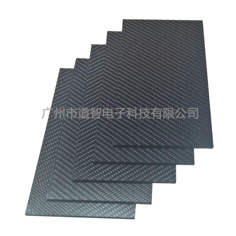3K平纹/斜纹碳纤维板