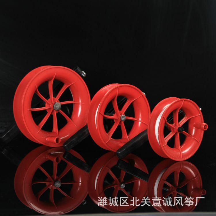 厂家直销 风筝轮 红轮 儿童 放飞工具 批发 各种规格齐全