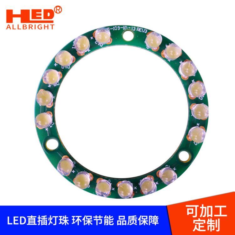 厂家专业生产显微镜LED光源节能环保圆形模组改造灯板定制