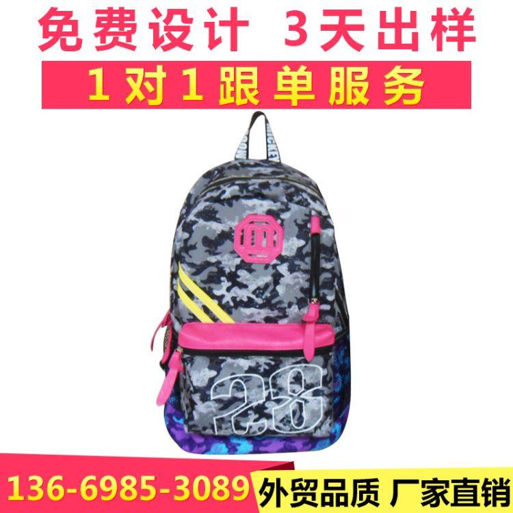 专业生产背包-专业生产休闲背包