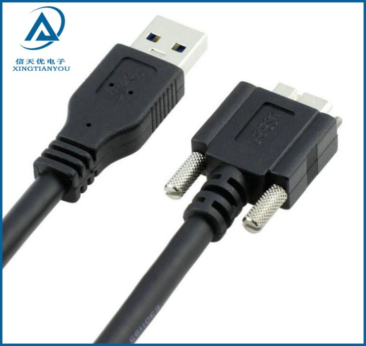 USB3.0 A公转micro工业相机硬盘数据线 固定带螺丝相机线