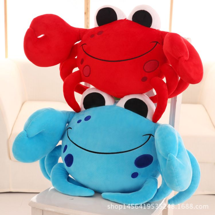 创意可爱大螃蟹抱枕靠背毛绒玩具公仔玩偶海洋馆摆件生日礼物批发