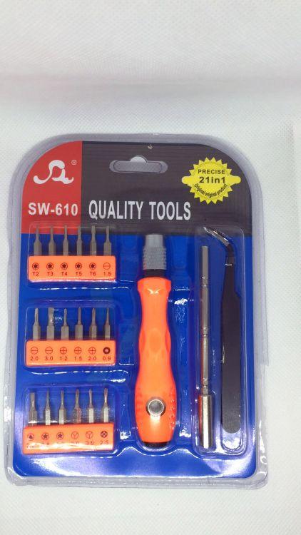精修套装苹果手机维修工具螺丝刀家用电器拆机维修工具21合1