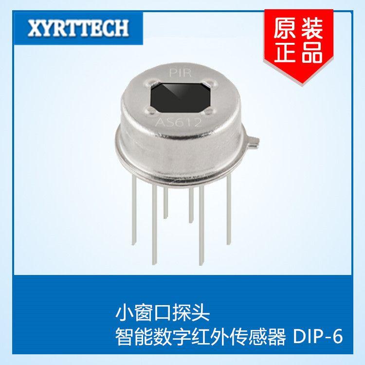 正品AS612红外传感器 小窗口探头智能数字红外传感器 DIP-6