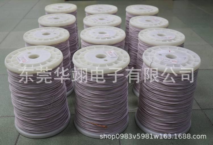 0.10x200 H级180度 股丝包线/USTC纱包绞线/一次绞合