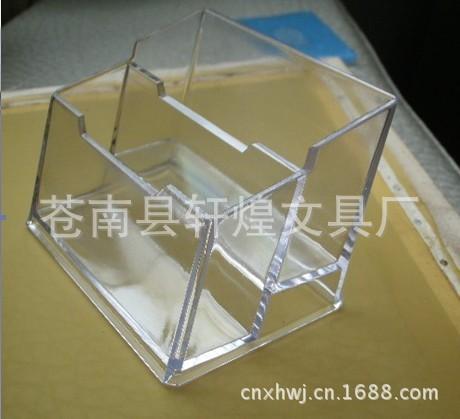厂家直销现货供应塑料双层名片盒/PS塑料名片座/塑胶文具盒