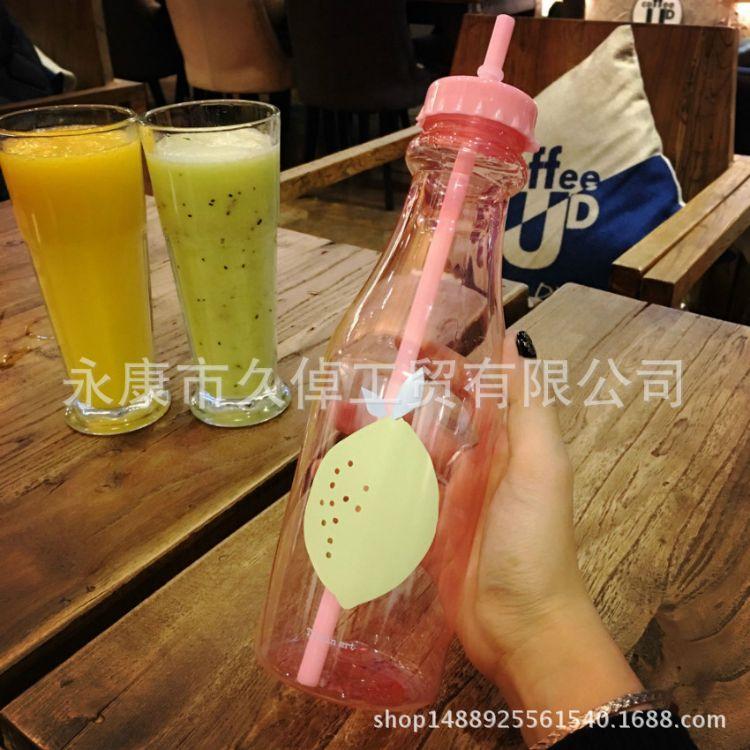 塑料带盖带手提杯吸管杯儿童杯汽水杯便携杯子可爱随手水瓶