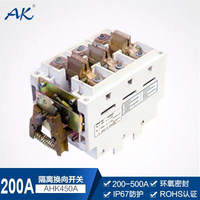 奥凯电气供应德国贝克隔离换向开关AHK450A