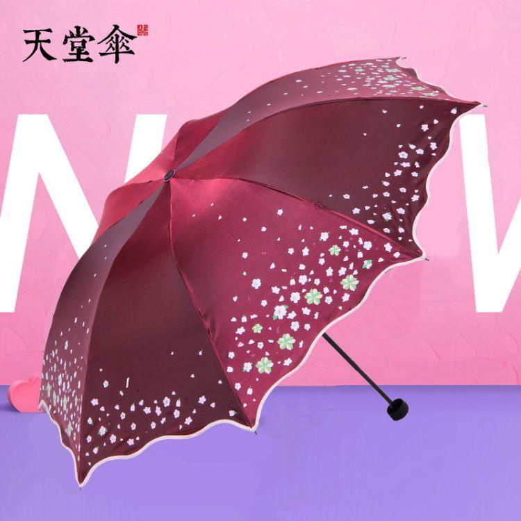 昆明广告伞批发-定制天堂伞梨园春色新款黑胶太阳伞-员工福利赠品时尚晴雨伞