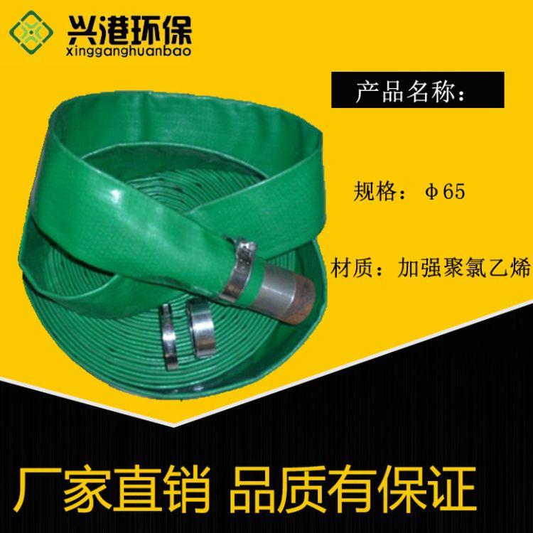 厂家供应曝气软管 可变孔曝气软管 pvc软管 微孔曝气软管直销批发