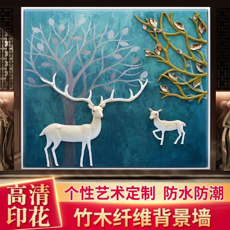 浮雕打印背景画电视客厅沙发背景墙装饰画护墙板竹木纤维墙板3D5D
