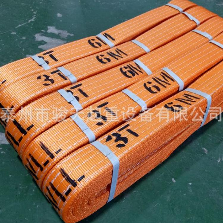 吊装带3t*6m7m 彩色起重吊带3吨4米 白色扁平绳带4T*5M 工业吊具