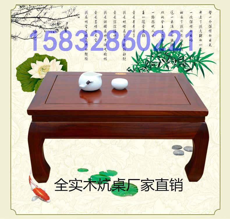 炕桌实木仿古地桌榻榻米古典榆木中式家具方桌小餐桌子地面桌