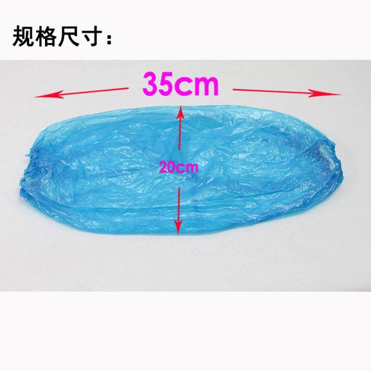 供应一次性pe塑料袖套 防尘防水袖套 工业防污袖套 多色 厂家批发