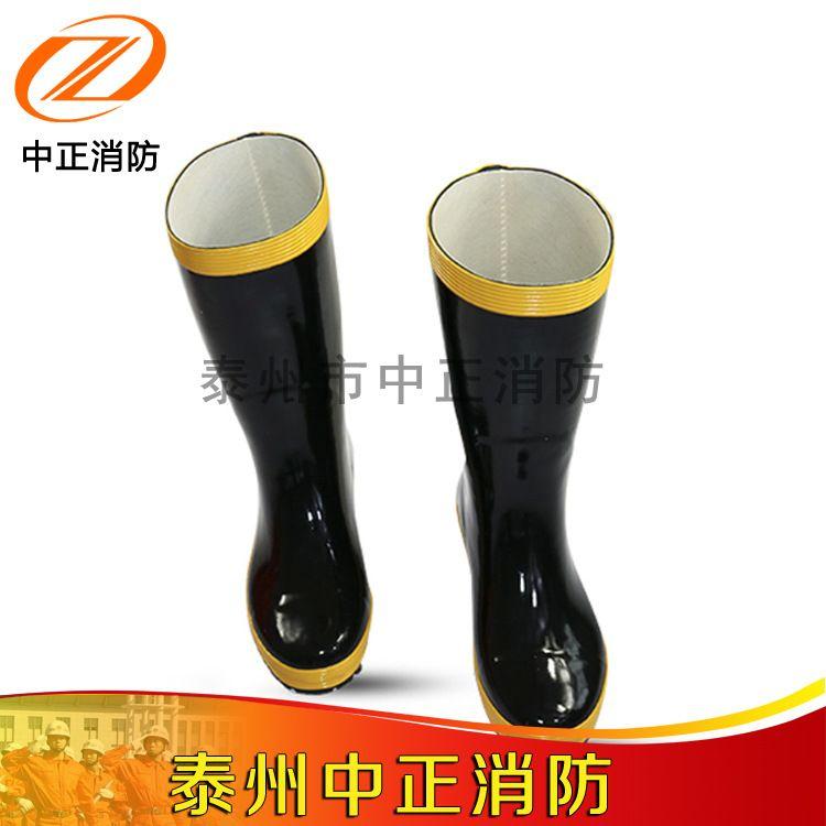 优质正品 消防胶靴 防穿刺靴 灭火防护靴 97式消防靴