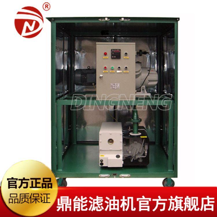 电动抽真空设备 变压器用真空抽气机定制 真空机组真空泵厂价批发