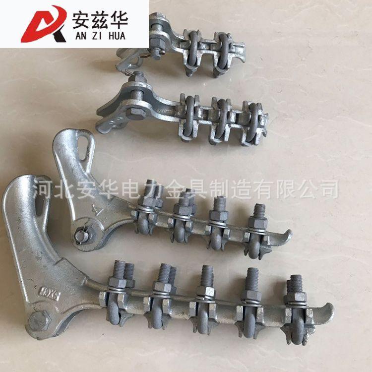 河北安华厂家供应电力金具线夹 NLD-3螺栓型绝缘耐张线夹厂家