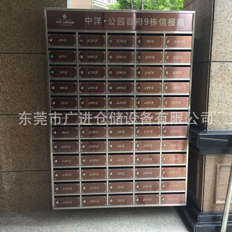 厂家定做不锈钢信报箱 小区可挂墙不锈钢201/304信报箱定制