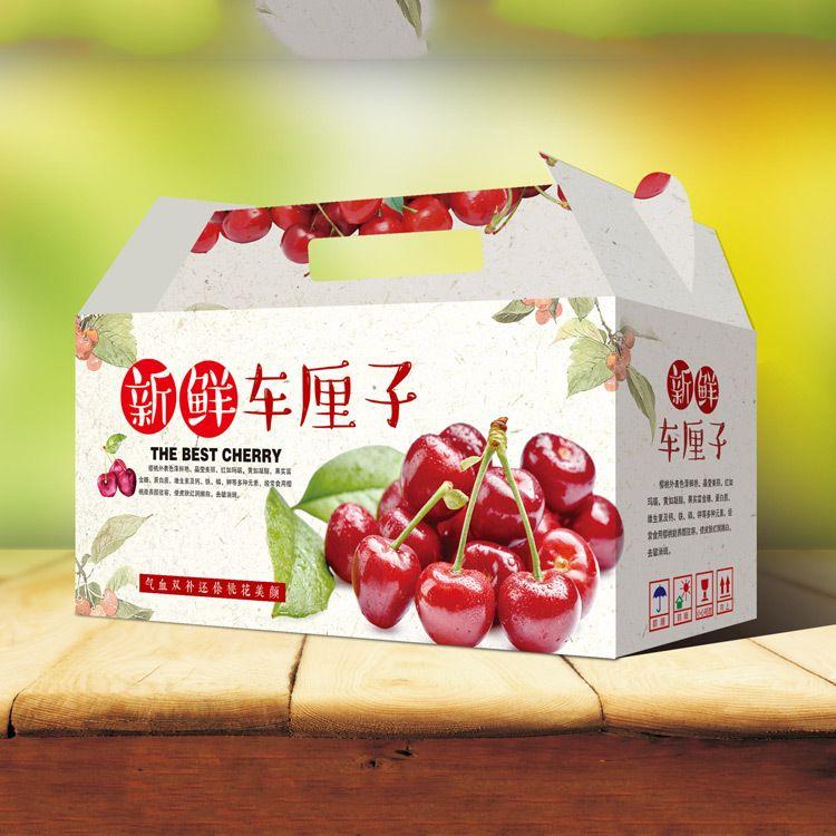 水果包装箱 礼品包装箱 瓦楞包装盒 现货充足 支持定制