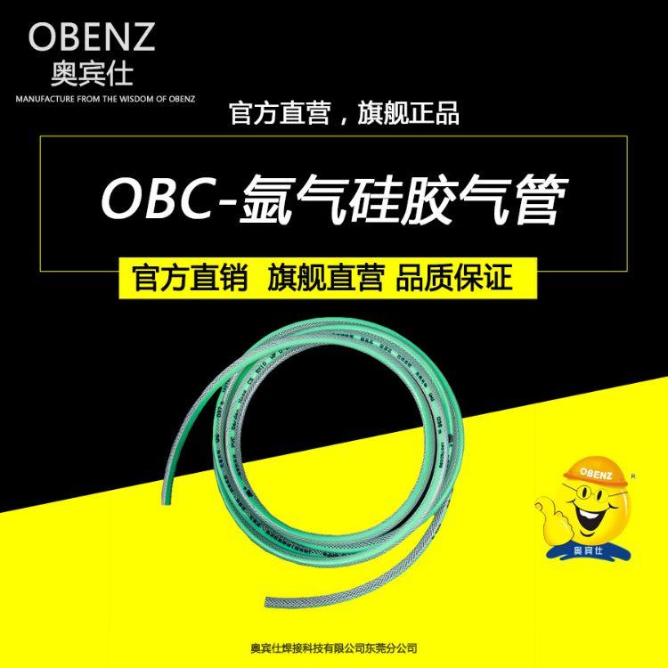奥宾仕PU透明硅胶气管 氩弧焊枪氩气瓶管 耐高温内径6MM气管