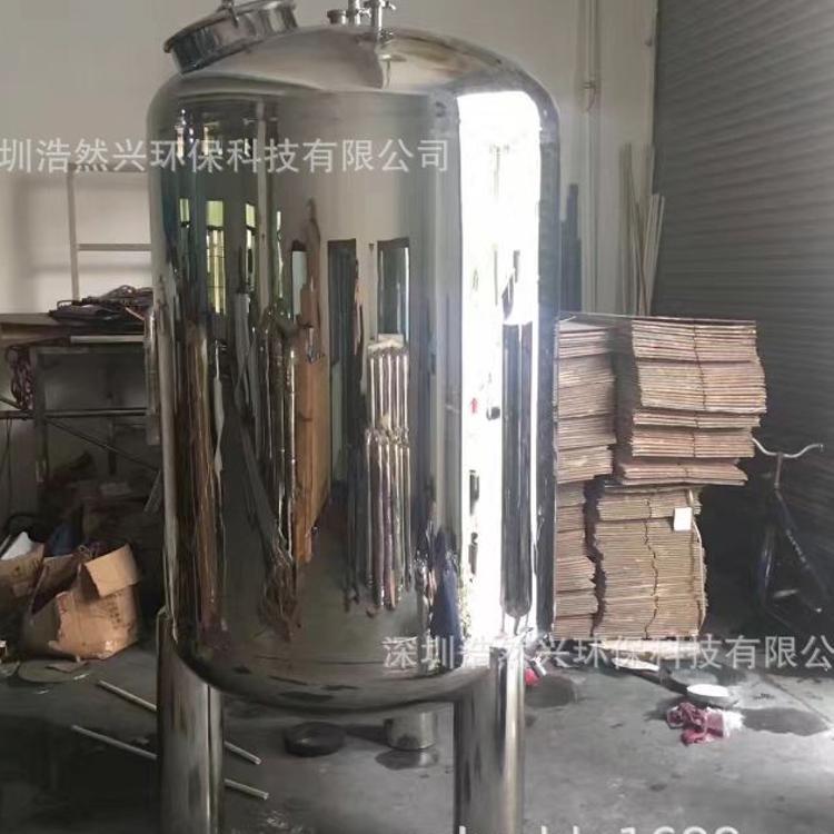 河南郑州厂家直销316不锈钢圆形水箱 无菌水箱 饮料罐