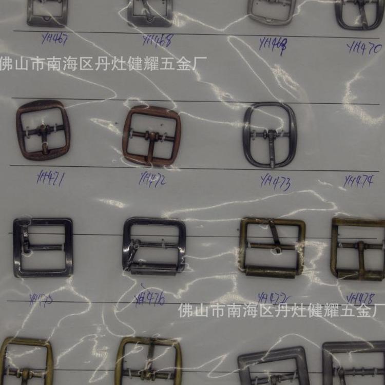 南海生产金属锌合金小针扣鞋扣日字扣鞋带扣凉鞋扣可来样定制
