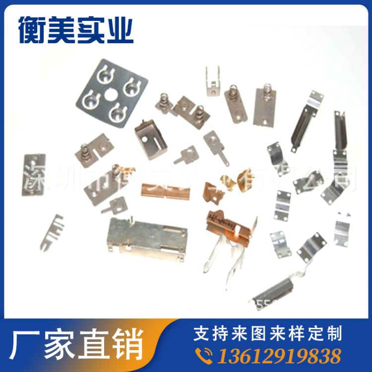 非标五金冲压件传感器配件 电器盒配件电池弹簧片 厂家定做批发
