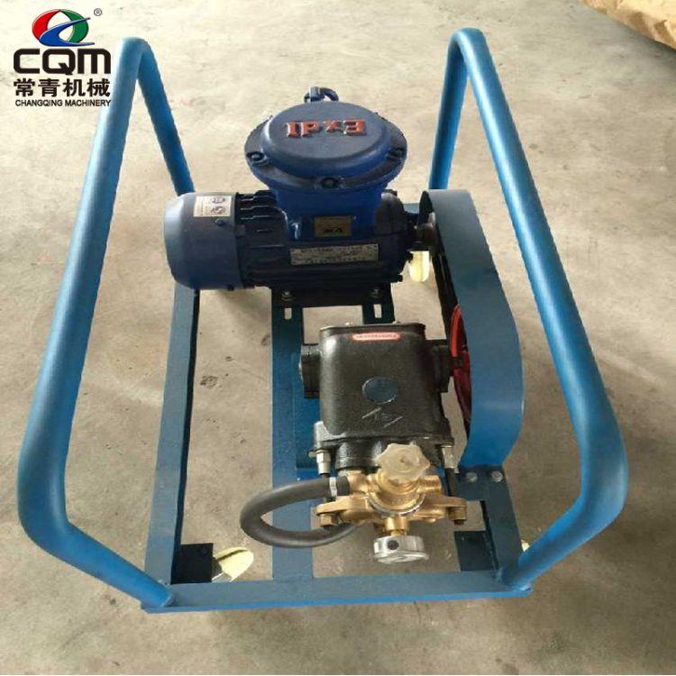 矿用防爆阻化泵常青牌阻化泵 质量有保证 欢迎选购