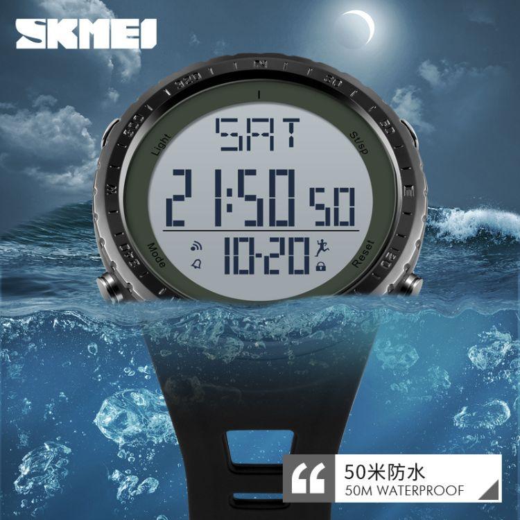skmei多功能男士户外运动电子表卡路里里程计算倒计时大表盘手表