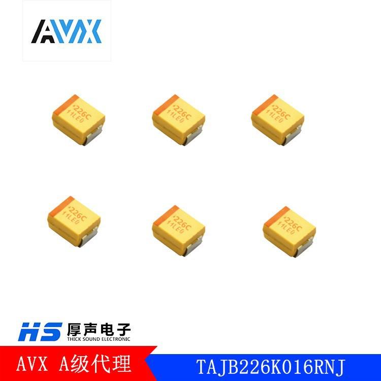 供应AVX贴片钽电容 C型原装钽电容