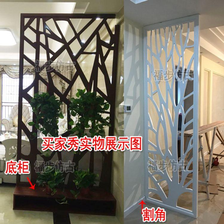 客厅现代简约密度板镂空雕花隔断屏风电视背景墙欧式通花板