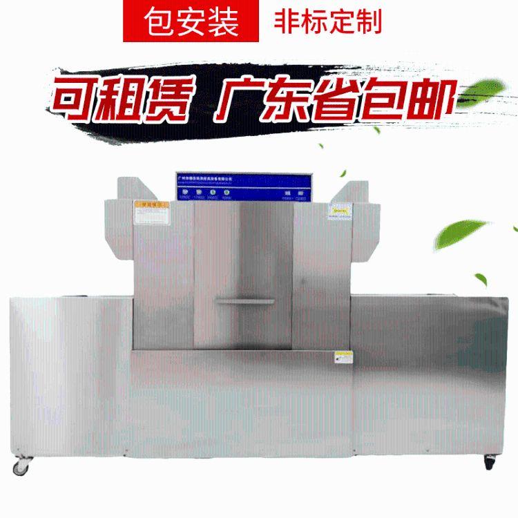 洗碗机 穗保 定制中型履带式食堂餐厅刷碗机 商用酒店全自动